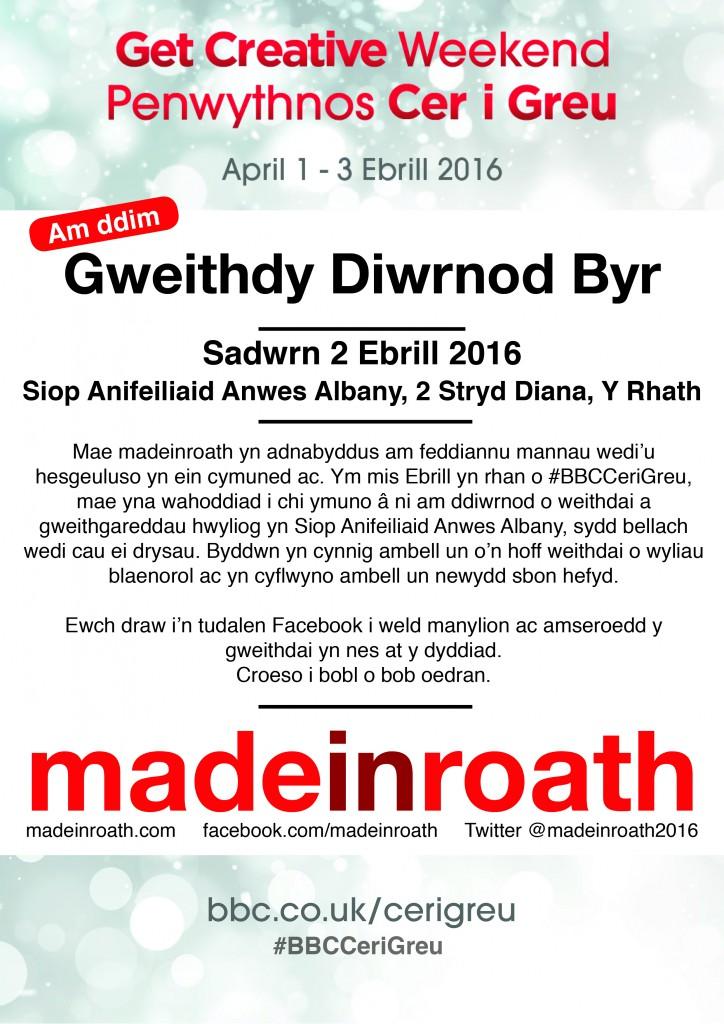 Gweithdy Diwrnod Byr