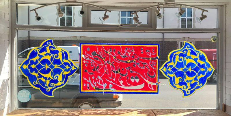 Sahar-Saki---1a-window-sml
